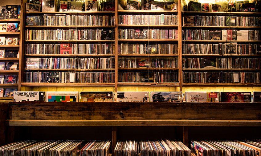 disqueria maniac records